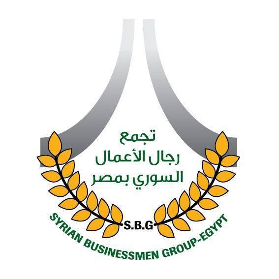 Logotipo del Grupo de Empresarios Sirios en Egipto.